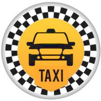 تاكسى